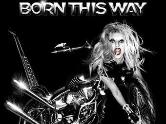 "Обложка альбома ""Born This Way"""