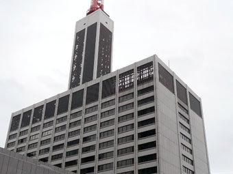 Здание ТЕРСО. Фото ©AFP