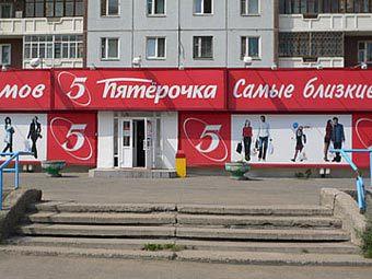 """Магазин """"Пятерочка"""". Фото с сайта malls.ru"""
