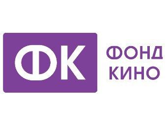 Логотип Фонда поддержки кинематографии
