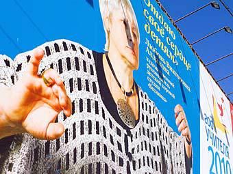 Социальная реклама у Большого театра. Фото Александра Котомина для Ленты.ру