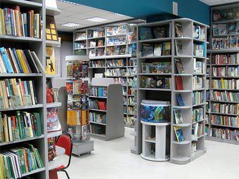 Российская государственная библиотека для молодежи в Москве. Фото rgub.ru