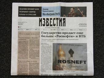"""Обозреватель """"Известий"""" обвинила газету в плагиате"""