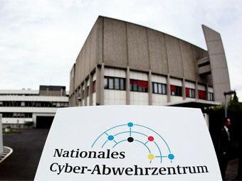 Здание Центра киберзащиты в Бонне. Фото ©AFP
