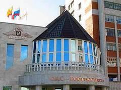 """Дата:17.06.2011 18:32:04 Акционеры страховой группы  """"Росгосстрах """" приняли решение о выводе компании на биржу и начале..."""