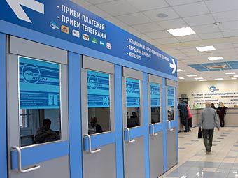 """Офис ОАО """"Сибирьтелеком"""". Фото с сайта sibirtelecom.ru"""