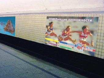 Изображение с сайта olimp-m.ru