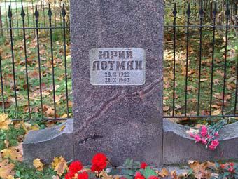 Памятник Скала с колотыми гранями Адыгейск подбор памятников Кронштадт