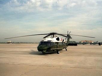 VH-60N