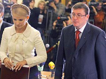 Арестовано имущество Тимошенко и Луценко