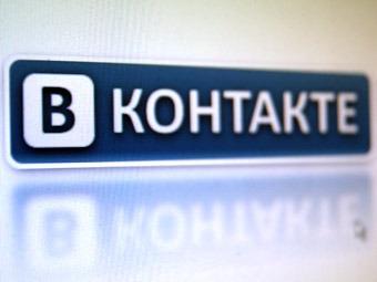 "Видеореклама ""ВКонтакте"" подешевела в два раза"
