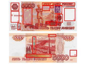 Изображение с сайта cbr.ru