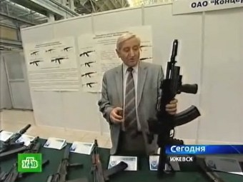 "АК ""двухсотой серии"". Кадр телеканала НТВ, архив"