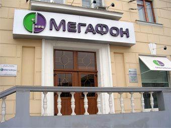 """Салон связи """"Мегафона"""". Фото с сайта astrobl.ru"""
