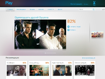 Скриншот сайта yotaplay.ru