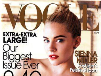 Обложка Vogue за сентябрь 2007 года - самого объемного номера в истории издания. Иллюстрация с сайта Vogue
