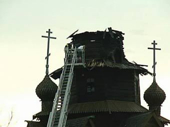 "Последствия пожара. Кадр телеканала ""Россия 24"""