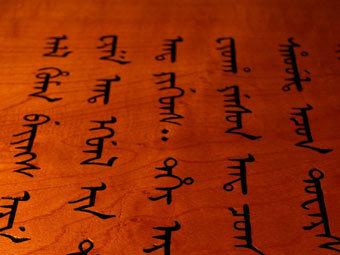 У Нью-Ёрку працуе выстава алфавітаў, што знікаюць
