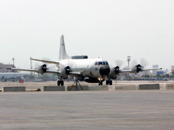 Самолет EP-3