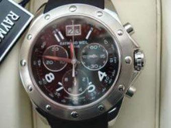 Выставленные на продажу часы. Фото  с сайта Disposal Servives Authority