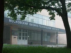 Государственный университет- Высшая школа экономики (ГУ- ВШЭ) купит компьютерное, мультимедийное и офисное...