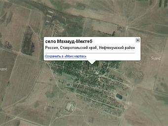 Село Махмуд-Мектеб на карте. Изображение с сервиса Google Maps