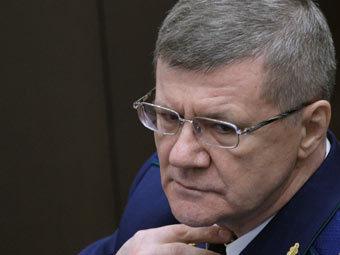 Юрий Чайка. Фото РИА Новости, Владимир Федоренко