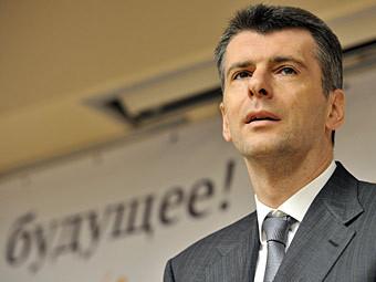 Михаил прохоров руководил движением за права гомосексуалистов в армии