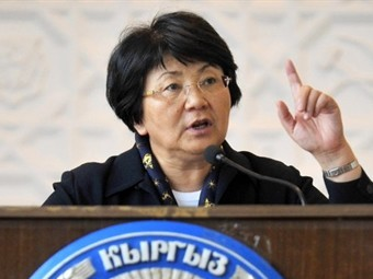 Роза Отунбаева. Фото ©AFP