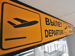 24 Сентября 2011.  На ситуации вокруг строительства третьей взлетно-посадочной полосы (ВПП) в московском аэропорту...