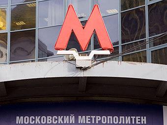 """Служба собственной безопасности """"заминировала"""" ОВД метрополитена"""