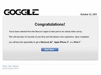 goggle.com