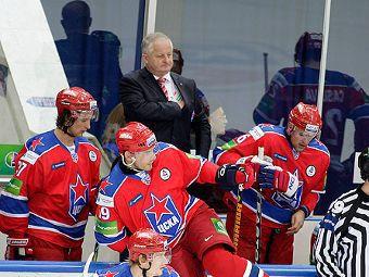 Хоккеисты ЦСКА. Фото с официального сайта клуба