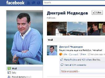 Скриншот страницы Медведева в Facebook