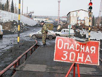 Руководство шахты Ульяновская обвинили в гибели 110 человек