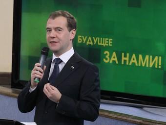Дмитрий Медведев выступает на встрече с молодежью на журфаке МГУ. Фото РИА Новости, Екатерина Штукина