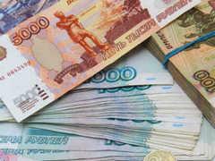 Курс доллара в г брянске