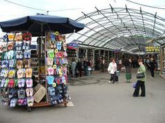 Картинка 41.  Один из самых крупных рынков Украины- рынок Барабашова.  Рынок Барабашова(также Барабашово...