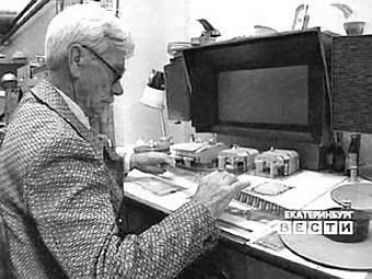 "Ярополк Лапшин. Архивный кадр телеканала ""Россия-1"" (2003 год)"