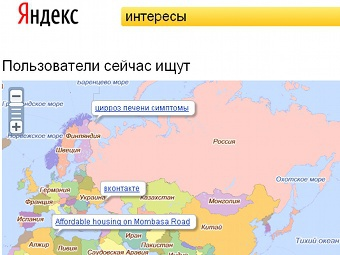 Скриншот сайта interests.yandex.ru