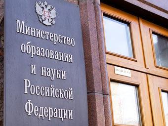 В России создадут министерство школьного образования