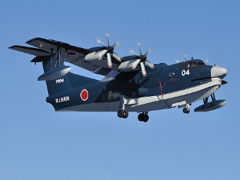 ShinMaywa US-2. Фото с сайта operatorchan.org