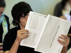 знакомство с девушкалми анкеты украина запорожье