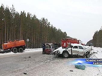 Последствия ДТП на трассе в Тюменской области. Кадр видеозаписи с сайта mirdtp.ru