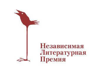 "Символика премии ""Дебют"""