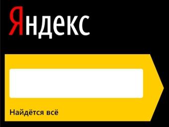 """""""Яндекс"""" станет штатным поисковиком в смартфонах на Windows Phone"""