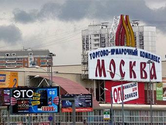"""Вид на торгово-ярмарочный комплекс """"Москва"""". Фото Натальи Титовой, MosDay"""