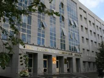 Здание УМВД РФ по Оренбургской области. Фото с сайта uvd56.ru