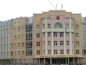Зеленоградский суд Москвы. Фото с официального сайта