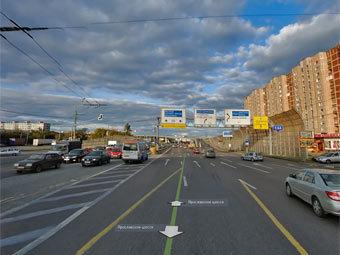 Ярославское шоссе. Изображение с сервиса maps.ya.ru